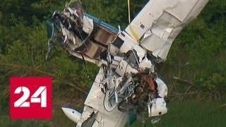 Самолет упал в Оку: подняты тела погибших - Россия 24
