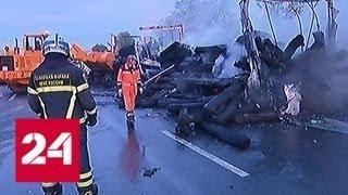 На МКАДе несколько часов тушили загоревшуюся фуру - Россия 24