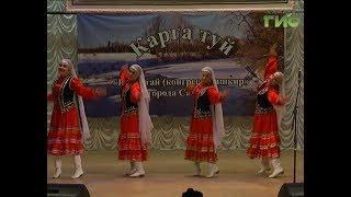 """Национальный башкирский праздник весны """"Карга Туй"""" отметили в Самаре"""