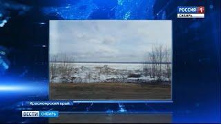 В Красноярском крае бушует паводок