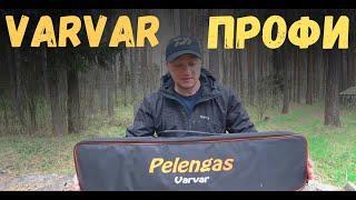 РАСПАКОВКА И ОБЗОР Pelengas Varvar Profi 70 2/3. ПЕРВЫЕ ВПЕЧАТЛЕНИЯ О НОВОМ РУЖЬЕ!!!