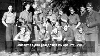 UTV. Новости центра Башкирии за 26 сентября