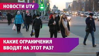 Радий Хабиров ужесточил меры борьбы с коронавирусом в Башкирии. Рассказываем подробности