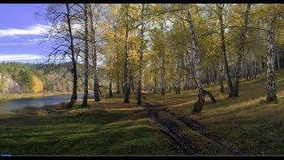 Культурный сезон.Республика Башкортостан.Осень.Сплав.река Агидель.