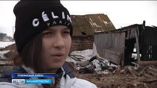 В Башкирии наградят школьницу, спасшую из пожара трех братьев. Материал - ГТРК «Башкортостан»