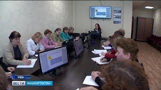 Башкирия вошла в число регионов-лидеров по переобучению граждан предпенсионного возраста