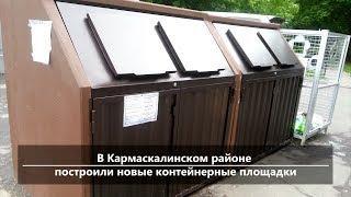 UTV. Новости центра Башкирии за 11 января