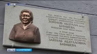 Башкирскому книгопечатному делу 100 лет - из старейшего издательства репортаж «Вестей»
