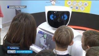 В Кумертау распахнул свои двери детский технопарк «Квантолаб»