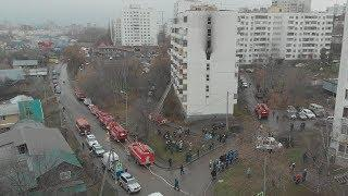 UTV. В Уфе загорелся многоэтажный дом. Кого обвиняют в пожаре местные жители?