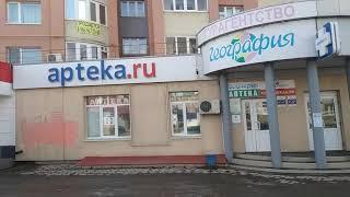 Маски многоразовые Стерлитамак Артема 151в
