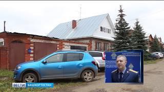 СК Башкирии возбудил уголовное дело после отравления угарным газом семьи из 5 человек