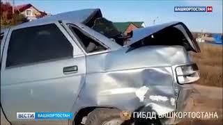 «Пил водку в количестве 0,5»: пьяный водитель насмерть сбил пожилую женщину в Башкирии