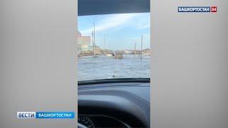 «Гондолы готовь зимой»: часть Салавата оказалась в зоне подтопления талыми водами