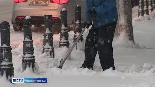 Башгидромет: в конце февраля вернутся крепкие морозы, а март будет теплее обычного