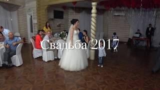 Республика Башкортостан, Свадебный танец 2017 Уфа, SHERWOOD HOUSE / Шервуд Хаус