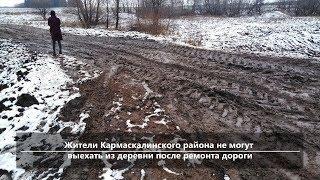 UTV. Новости центра Башкирии (деревня без света, всеобуч по плаванию, кто самый достойный гражданин)
