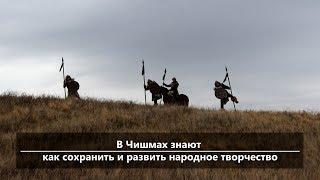 UTV. Новости центра Башкирии за 31 октября