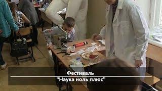 UTV. Новости севера Башкирии за 22 октября (Бирск, Мишкино, Бураево, Краснохолмский, Караидель)