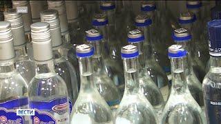 В Башкирии сократилась смертность от отравлений алкоголем