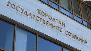 10-е заседание Государственного Собрания – Курултая Республики Башкортостан 6 созыва