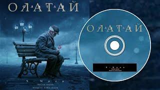 S-Naza-Олатай/Дедушка/Grandfather