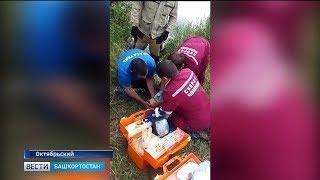 В Башкирии подросток погиб, надышавшись газом из баллончика