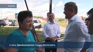 Радий Хабиров. Республика LIVE #дома. Давлекановский район