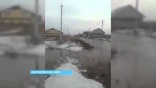 В Абзелиловском районе паводковые воды затопили село Озёрное