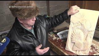 В Башкирии пенсионер-охотник вырезает фигуры животных из дерева
