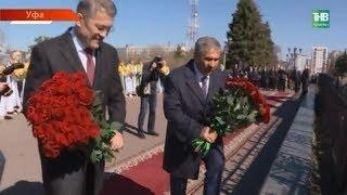 Радий Хабиров и Рустам Минниханов возложили цветы к памятнику Салавату Юлаеву   ТНВ