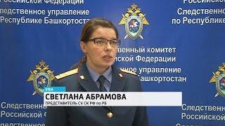 В пожаре в Учалинском районе погибли три человека, в том числе ребёнок