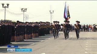 Выпускникам Уфимского юридического института МВД страны вручили дипломы