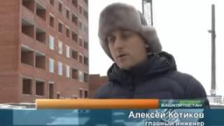 Сюжет о компании «АрхСтройИнвестиции» в программе «Деловой башкортостан»
