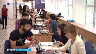 В вузах Башкирии увеличат количество бюджетных мест