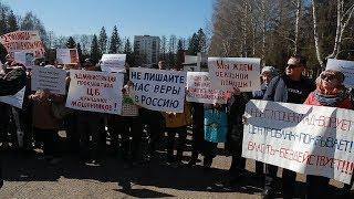 """UTV. В Уфе жертвы """"финансовой пирамиды"""" вышли на митинг.  Они требуют вмешательства властей"""