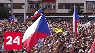 Недовольные вице-премьером Бабишем вышли на улицы Праги - Россия 24