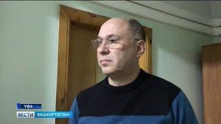 В Уфе психиатра обвиняют в изнасиловании 16-летней пациентки
