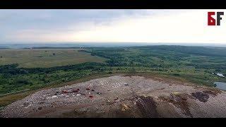 Более двухсот жителей Уфимского района выступили против расширения свалки в Черкассах