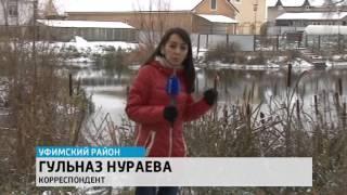 В селе Михайловка Уфимского района обострился конфликт вокруг «Парникового» озера