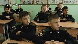 «Мой любимый предмет будет перемена!»: в Башкирии 55 тысяч ребят пошли в 1 класс