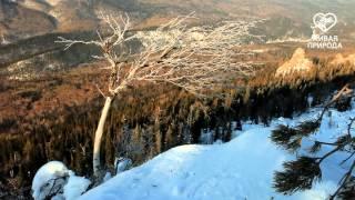 Гора Малый Ямантау. Башкирия. Часть 4.