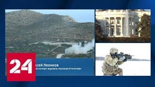 Алексей Леонков: предметом торга по СНВ-III станут российские гиперзвуковые комплексы - Россия 24