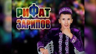 Рифат Зарипов - Большой Гала-концерт