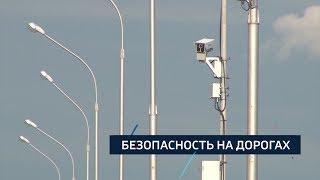 1000 новых камер, 17,5 млрд рублей на образование и трактор в подарок