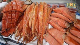 Белоречан приглашает ярмарка «Рыбные деликатесы Сахалина и Камчатки»