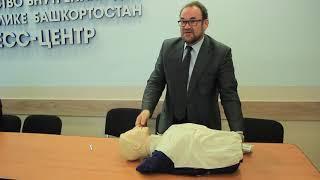 В Уфе прошла встреча Общественного совета при МВД республики с представителями поисковых отрядов