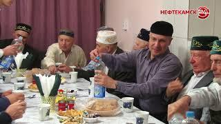 Встретили Рамадан дружно