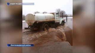 В Башкирии целые населенные пункты могут быть отрезаны из-за разлива рек