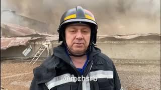 Пожар в Давлеканово